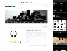 Webマガジン SIRCUS.TV「サーカス」