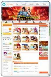 【インゲーム】無料オンラインゲームが充実。