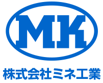 株式会社ミネ工業
