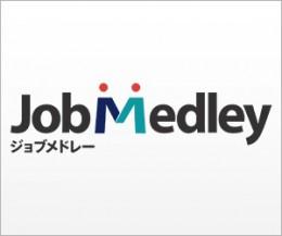 医療介護求人サイト「ジョブメドレー」