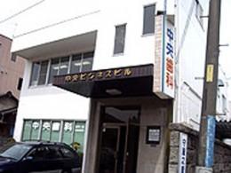 守屋税務事務所 【 神奈川県伊勢原市伊勢原 】