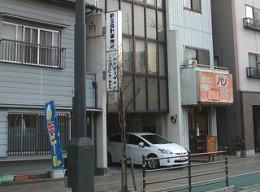 松山相続相談センター 【 愛媛県松山市平和通 】