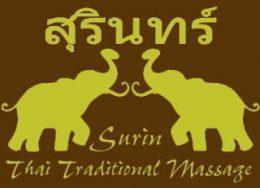 タイ古式マッサージ スリン