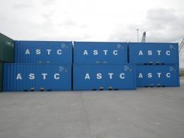 コンテナならASTC―エイエストランスシティ株式会社