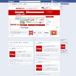 商品検索.biz_Facebook