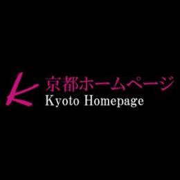 京都ホームページ