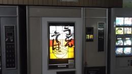 昭和懐かし自販機やレトロな家具