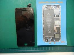 戸田川口蕨さいたまのiPhone修理はiFC埼玉戸田店へ