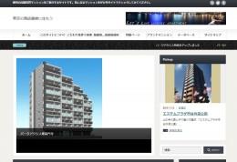 東京の高級賃貸に住もう