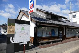 伊賀上野銀座商店街