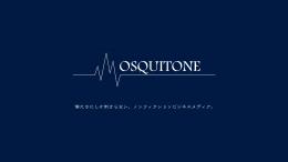 MOSQUITONE | 営業マン向けメディア