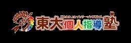千代田区の個別指導塾
